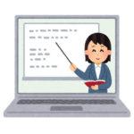 Excel上で開発タブを表示させる方法