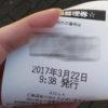 萌スロバラエティストの養分稼働日記 その8(3/22 飯田橋プレサス編)