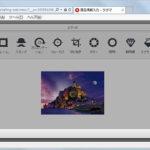ラクマの画像編集画面が消えた事を確認する方法(VBAプログラミング)