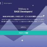 PythonでBASEのAPIを叩いて商品を一括更新してみる