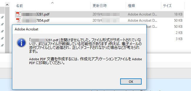 クリックポスト pdf ダウンロードできない